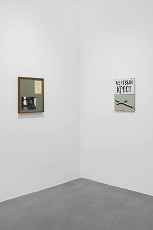 Exhibition views: Group Exhibition, WORDS, Simon Lee Gallery, London (10–31 July 2020). Courtesy Simon Lee Gallery. Photo: Ben Westoby.