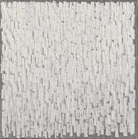Conjunction 20-77 by Ha Chong-Hyun contemporary artwork painting