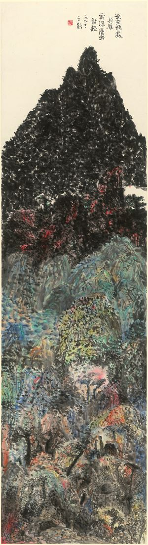 Lotus Field and the Mountains by Peng Yu contemporary artwork