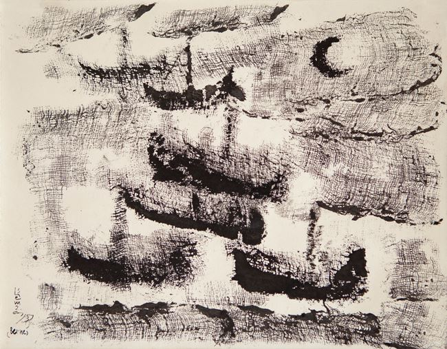 Boats by The Estate Of Anwar Jalal Shemza contemporary artwork