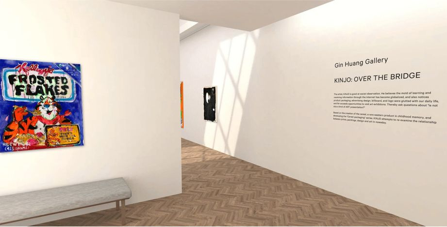 Exhibition view: KINJO, OVER THE BRIDGE, Gin Huang Gallery, Taipei (18 July–28 August 2021). Courtesy Gin Huang Gallery.