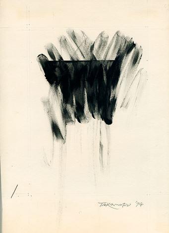 Jiro Takamatsu, Rubbing (1974). ⓒ The Estate of Jiro Takamatsu. Courtesy Yumiko Chiba Associates.