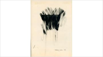 Contemporary art exhibition, Robert Morris, Jiro Takamatsu, Jiro Takamatsu & Robert Morris from the 1970's at Yumiko Chiba Associates, Tokyo, Japan
