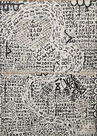 Work by Shuji Mukai contemporary artwork mixed media, textile