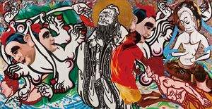 Mixed Culture Since 1949-? by J.C. Kuo contemporary artwork