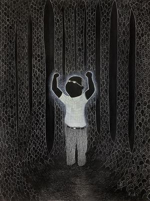 艾坪森林 Epping Forest by Ting-Tong Chang contemporary artwork