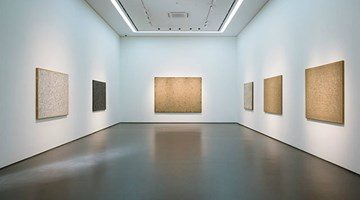 Contemporary art exhibition, Ha Chong Hyun, Solo Exhibition at Wooson Gallery, Daegu, South Korea