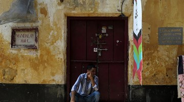Clark House Initiative contemporary art institution in Mumbai, India