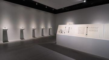 Contemporary art exhibition, Yuan Hui-Li, Hidden Emotion in Texture at Tina Keng Gallery, Taipei