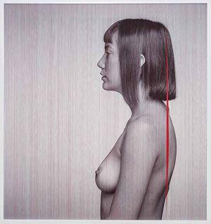 El retrato de Monelle by Pablo Boneu contemporary artwork