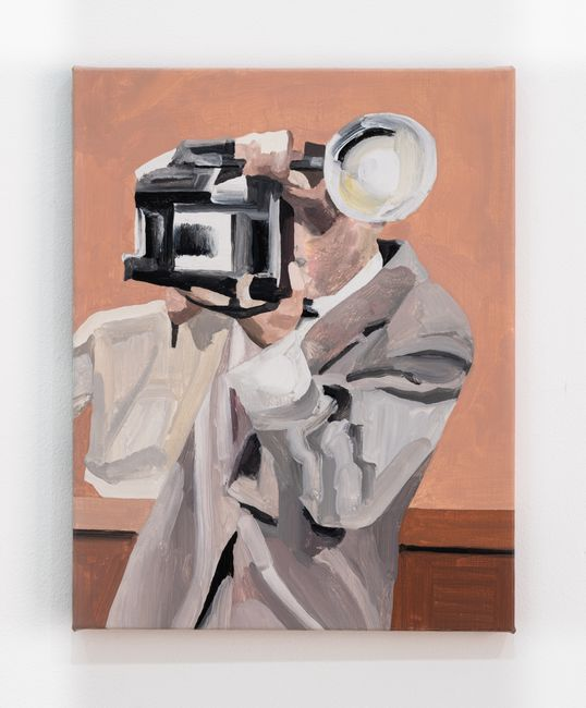 George Kaplan by Dongho Kang contemporary artwork