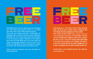 FREE BEER by Superflex contemporary artwork