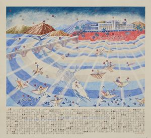 Numb Numbers: 2. Sailing 縷數:二、海上航行 by Ho Sin Tung contemporary artwork