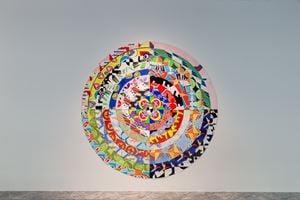 The School of Earthquake Diplomacy by Navine G. Khan-Dossos contemporary artwork