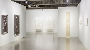 Contemporary art exhibition, Koh San Keum, Infinite Tolerance at Gallery Baton, Seoul
