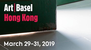 Contemporary art exhibition, Art Basel in Hong Kong 2019 at GRIMM, New York