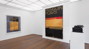 Contemporary art exhibition, Harland Miller, Wherever You Are Whatever You're Doing This One's For You at Reflex Amsterdam