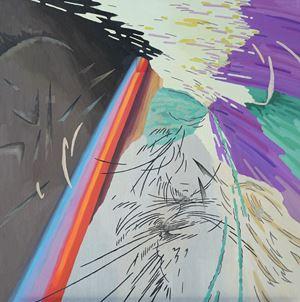 꼬리 by Woo Tae Kyung contemporary artwork
