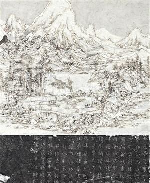 Reposing in Changzhou by Wang Tiande contemporary artwork