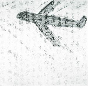 Airplane Landscape Script 3 by Fung Ming Chip contemporary artwork