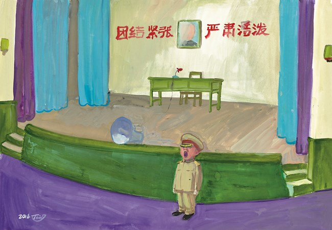 WordPlay: Duty Officer by Tang Zhigang contemporary artwork