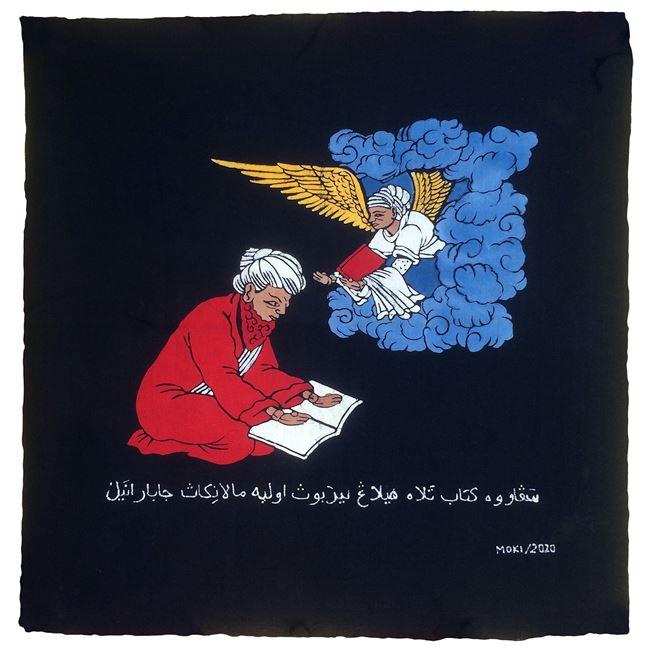 Primbon Betaljemur Adammakna #4 by Prihatmoko Moki contemporary artwork
