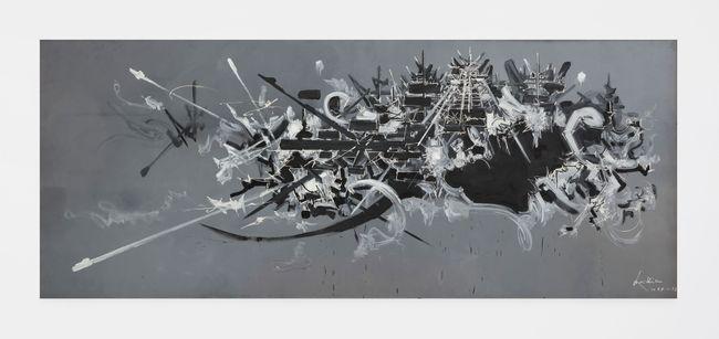 Matta Salums by Georges Mathieu contemporary artwork