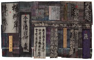 Life of Quotations by Wang Shan-Ching contemporary artwork
