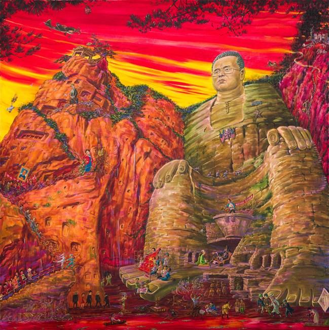 Happy Music Mountain by Liu Dahong contemporary artwork