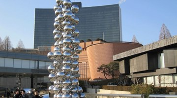 Leeum, Samsung Museum of Art contemporary art institution in Seoul, South Korea