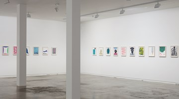 Contemporary art exhibition, David Shrigley, Works on Paper at Two Rooms, Auckland