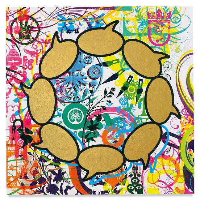 Mindscape 5 by Ryan McGinness contemporary artwork