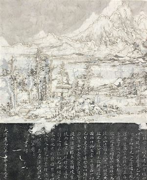 Empty Forest After Snow by Wang Tiande contemporary artwork