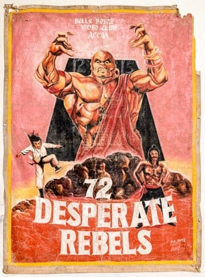 72 Desperate Rebels by D.A. Jasper contemporary artwork