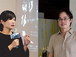 Anita Huang and Jason Chi