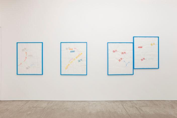 Exhibition view: Lawrence Weiner, WATER & SOME OF ITS FORMS, TARO NASU, Tokyo (13 January-10 February 2018). Courtesy TARO NASU.