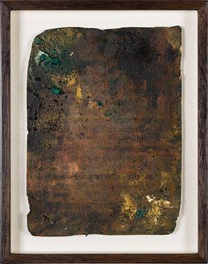 foglio III by Kirtika Kain contemporary artwork