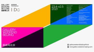Contemporary art art fair, Gallery Weekend Beijing 2021 at Asia Art Center, Taipei, Taiwan