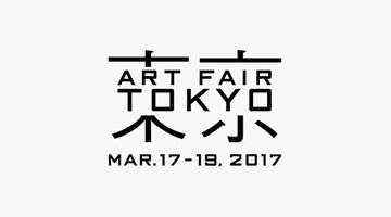 Contemporary art exhibition, Art Fair Tokyo 2017 at SCAI The Bathhouse, Tokyo