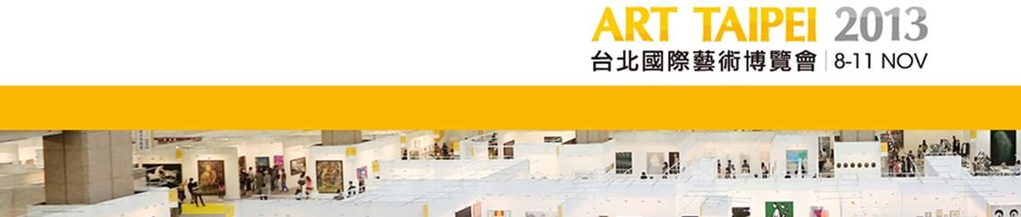 Art Taipei 2013