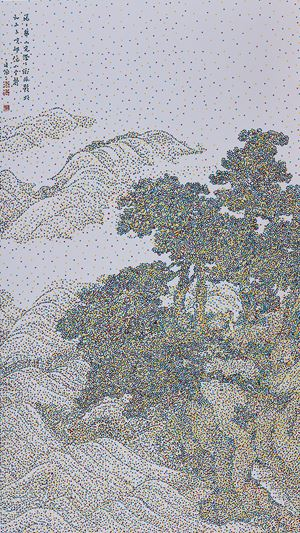 CMYK - Qing dynasty/Zhang Yin/Lonely under the pines contemplating the waves by Yang Mian contemporary artwork