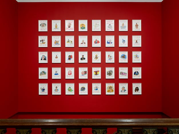 Exhibition view:Soufiane Ababri, YES! AÏ AÏ AÏ AÏ AÏ AÏ AÏ ... AM, Mendes Wood DM, Brussels (23 January–27 February 2021). Courtesy Mendes Wood DM.