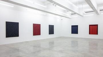 Contemporary art exhibition, Ha Chong-Hyun, Conjunction at Tina Kim Gallery, New York, USA