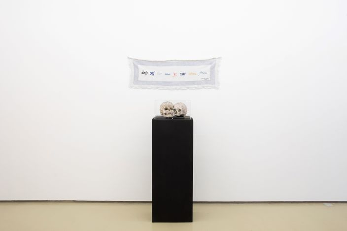 Exhibition view: Daniel Spoerri,Weißt du, schwarzt Du?,Galerie Krinzinger, Schottenfeldgasse 45, Vienna (5 May–10 July 2021). CourtesyGalerie Krinzinger.