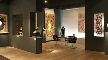 Michael Goedhuis contemporary art gallery in London, United Kingdom