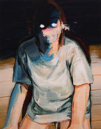 Come Closer by Eunsae Lee contemporary artwork painting