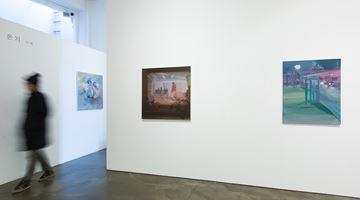 Contemporary art exhibition, Leeje, 온기 at Gallery Chosun, Seoul, South Korea