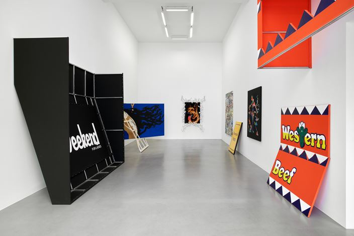 Exhibition view: Borna Sammak,Water for Dogs, Sadie Coles HQ, Davies Street, London (27 June–10 August 2019). Courtesy Sadie Coles HQ.