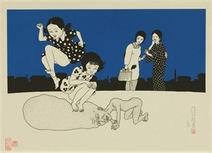 Untitled by Toshio Saeki contemporary artwork