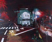 A Night in Miyazaki — Eve of Typhoon by Tadanori Yokoo contemporary artwork painting